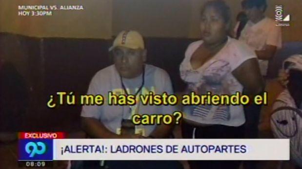 Integraba banda Los rápidos y furiosos dedicada al robo en las calles de Lima. (Video: Latina)