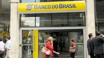 Cuatro bancos peruanos entre los 50 mayores de Latinoamérica