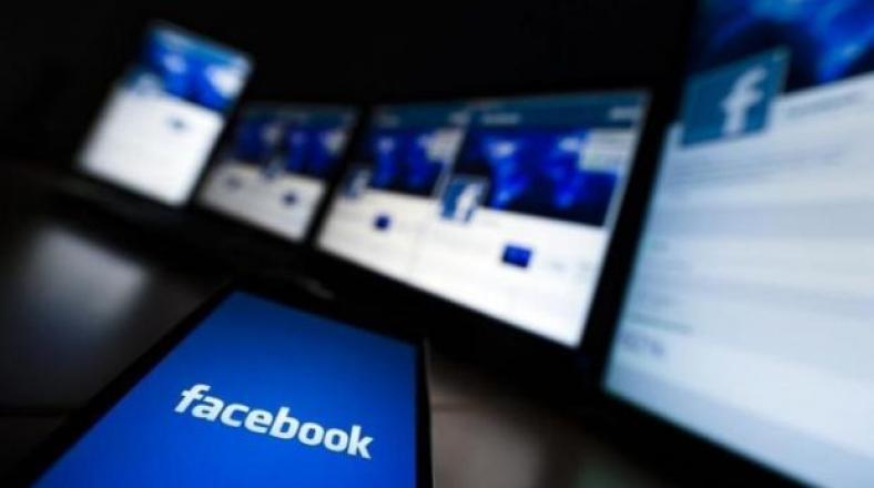 Facebook: trucos para que tu plan de datos no se acabe rápido