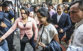 """Ollanta Humala: """"Nos han citado por unos supuestos audios"""""""