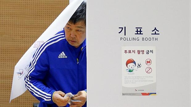 Nuevo presidente de Corea del Sur toma la posesión del cargo