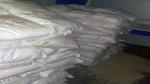 Ayacucho: casi 300 sacos de insumos químicos fueron incautados - Noticias de edwin rosa