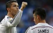 Real Madrid goleó en el Bernabéu con hat-trick de Cristiano Ronaldo