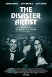 The Disaster Artist: Obra maestra