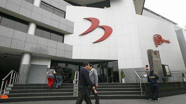 Elección de comisión de AFP se podrá tramitar en Banco de la Nación