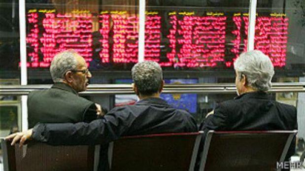 Cinco temas que desvelan a la economía mundial