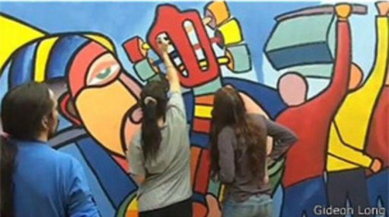 Mural Centro Cultural Gabriela Mistral