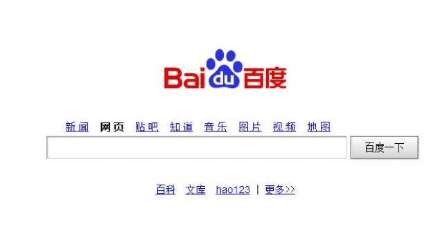 El 'Google chino' fue denunciado por piratería