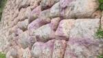 Piedras incas de zona monumental fueron dañadas con aerosol - Noticias de alfredo mormontoy