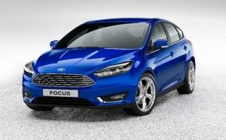 MCW14: Ford presenta su nuevo auto en la feria de celulares