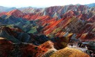 Los 5 destinos más coloridos del mundo