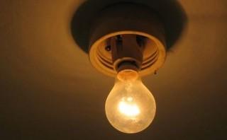 La Hora del Planeta: consejos para ahorrar energía eléctrica