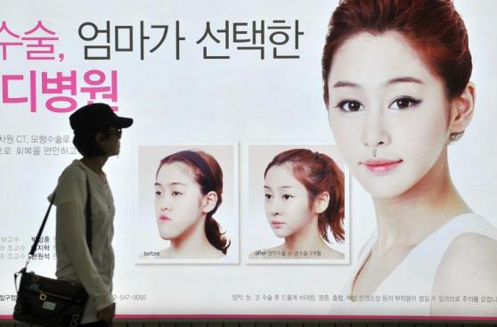 Las mujeres que se arrepintieron de hacerse cirugía estética