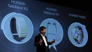 Huawei se mete de lleno a la tecnología wearable