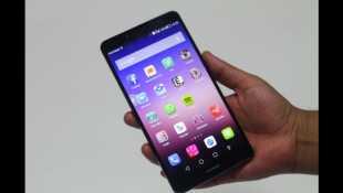 Probamos la Ascend Mate 7, la primera phablet premium de Huawei