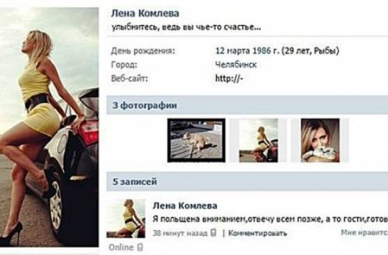 Facebook: joven rusa busca en red social hombre que la embarace