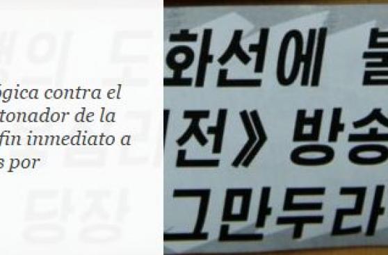 ¿Qué dicen los panfletos que Norcorea envió a Corea del Sur?