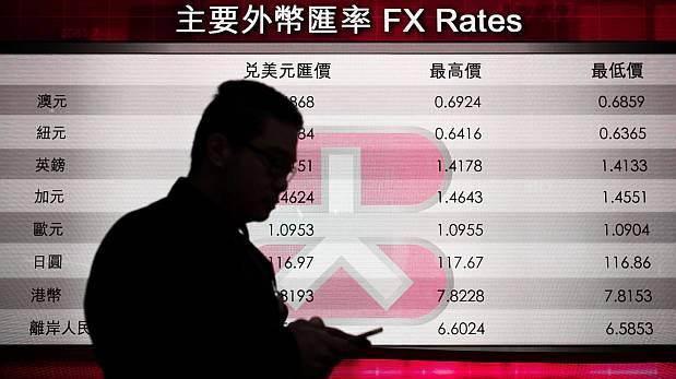 Acciones chinas se hunden tras desplome del precio del petróleo