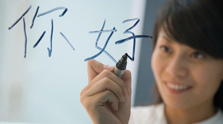 Chino mandarín: el nuevo idioma de los CEO, ¿Sabe hablarlo?