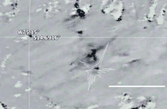 Tecnología de la NASA se usará en zonas protegidas