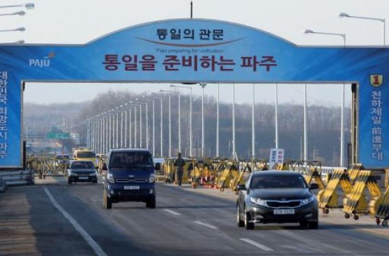 Corea Norte anuncia que Seúl le declaró la guerra