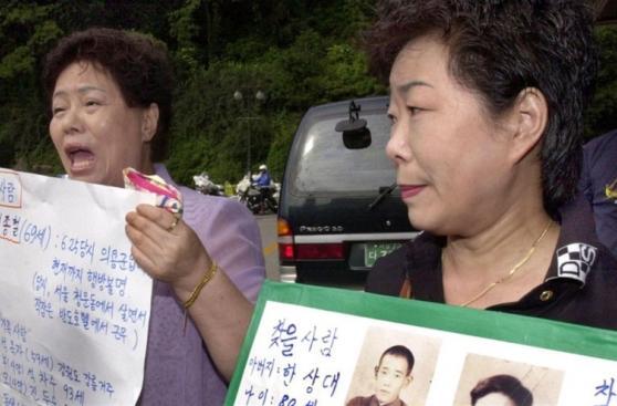 La odisea de los refugiados norcoreanos hacia Corea del Sur