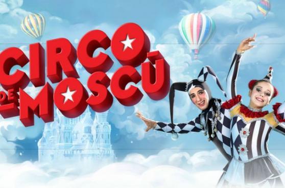 ¿Piensas ir al circo? Aquí una lista de alternativas circenses