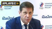 Río 2016: se confirmó la participación de atletas rusos [VIDEO]