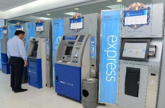 Cajeros automáticos venderán entradas para el Perú-Brasil