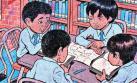 La ciudad de los niños, fragmento de un cuento de Diego Zúñiga