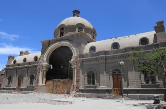 Ica: anuncian inicio de reconstrucción del Santuario de Luren