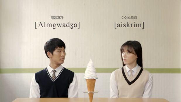 Buscan unir lingüísticamente a las dos Coreas con un traductor