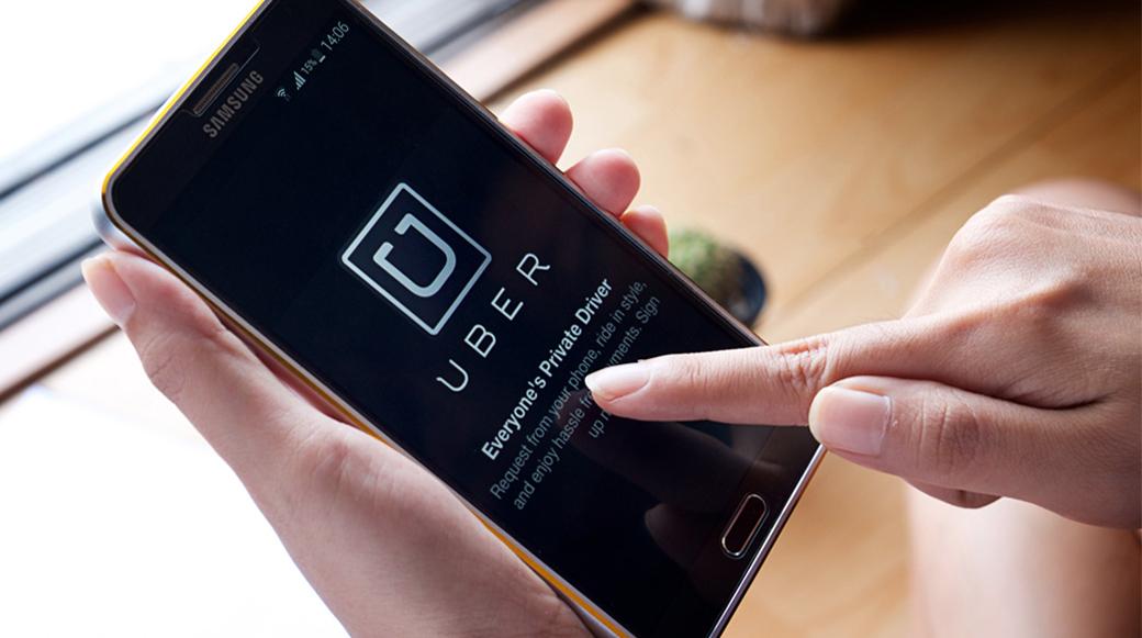 10 reglas de oro para hacer una startup exitosa, según Uber