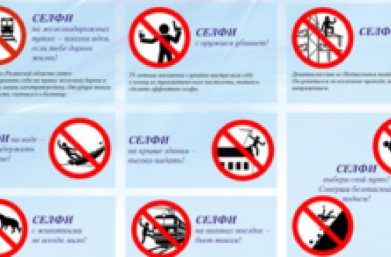 [BBC] finisce Selfie diventare una moda pericolosa in Russia