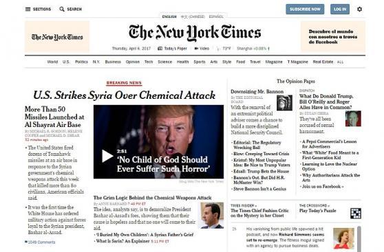 Bombardeo en Siria: así informan principales medios del mundo