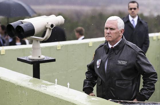 El vicepresidente de EE.UU. estuvo a metros de Corea del Norte