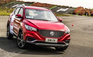 MG ZS: La nueva SUV que pronto estará en nuestro mercado