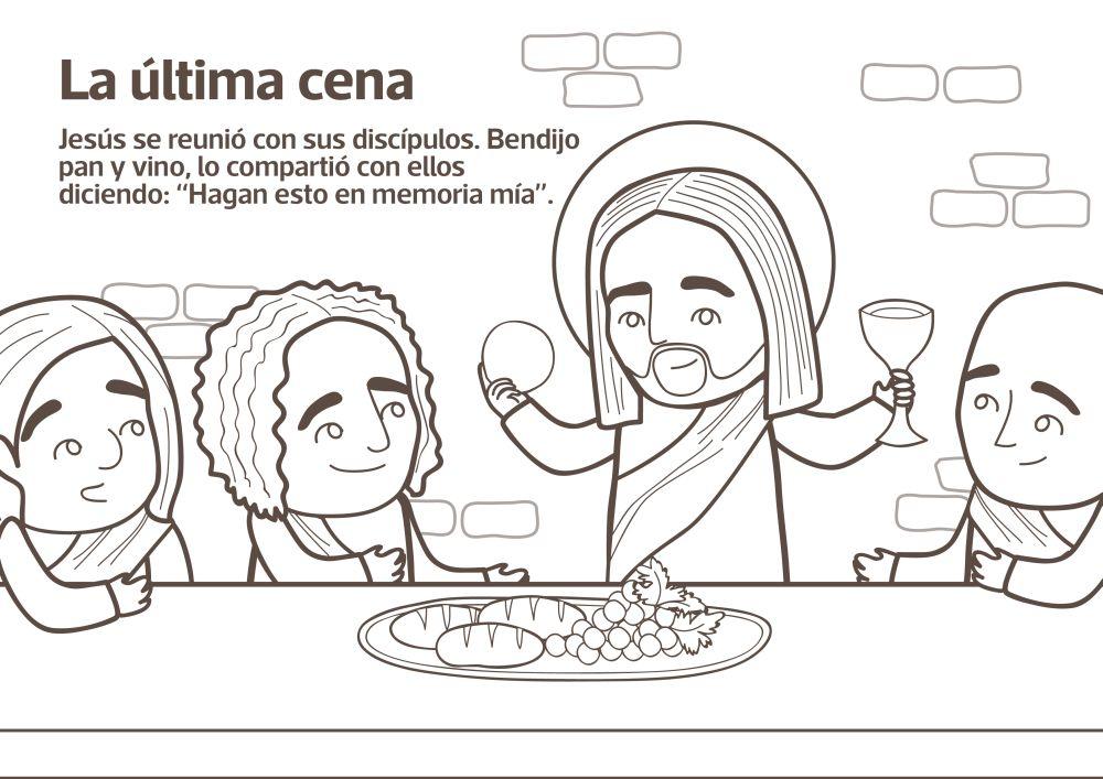 Dibujo Para Colorear Ultima Cena Dibujos De La Ultima Cena De Jesús