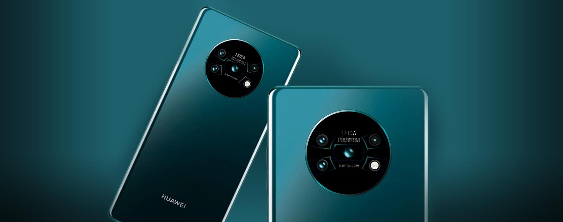 Huawei Mate 30 Pro. Incorporaría un procesador actualizado frente a su antecesor.