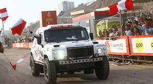 Llegada del Rally Dakar 2019